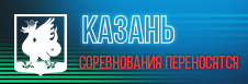 http://swim4you.ru/match/etap-kazan